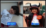 BryanCheng