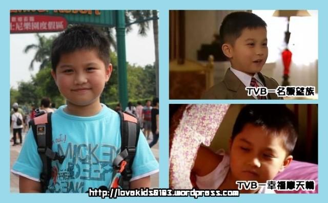 Lau Yin Fung